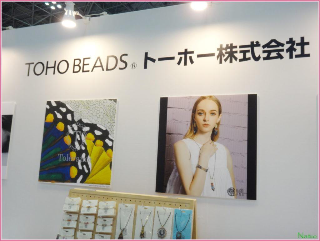 ファッションワールド2018東京秋アクセサリーEXPO出展